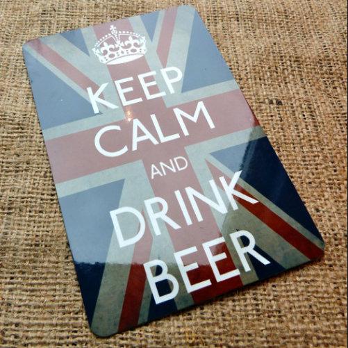 Keep Calm Drink Beer